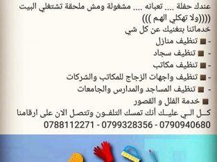 عروض من مؤسسة احمد حطاب للخدمات اللوجستية