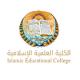 مطلوب معلمين/ت للعمل في الكلية العلمية الاسلامية