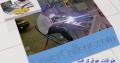 طوافات الهوفركرافت – Hovercraft – لشركات البترول و