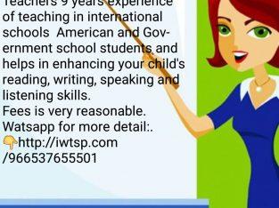 مدرسين ومدرسات خصوصي