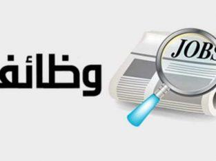 مطلوب معلم لغة عربية للعمل لدى مدرسة خاصة