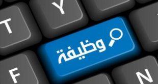 مطلوب موظفين لمصنع لوحات اعلانية في السعودية