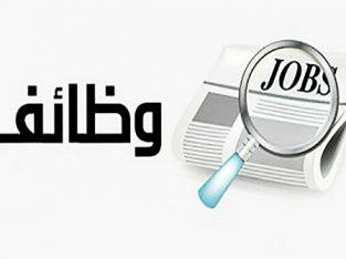 مطلوب معلم شاورما وسناكات وعامل نظافة للعمل فوراً