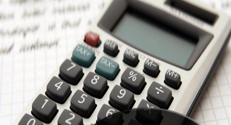 مدرس خاص للمحاسبة، ادارة مالية وادارة التكاليف