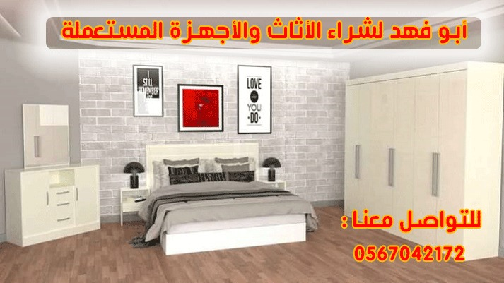 13390150-8136-4247-b306-40ba0b45f472