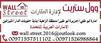 3aqrek-ueyrdni-1510397290