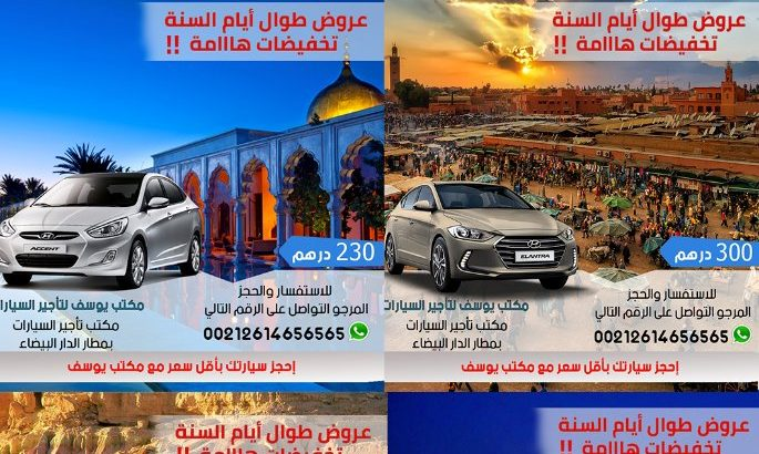 Youssefoffice offer