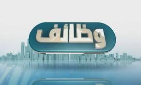 مطلوب معلمة للعمل في سلطنة عمان