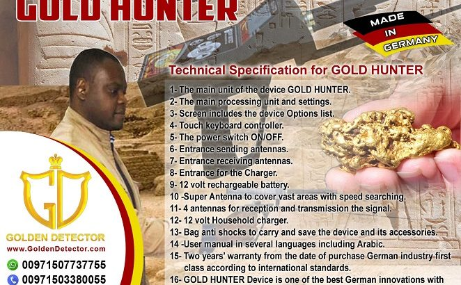 Ger detect Long Range Gold Hunter device1