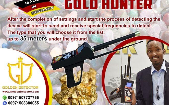 Ger detect Long Range Gold Hunter device3