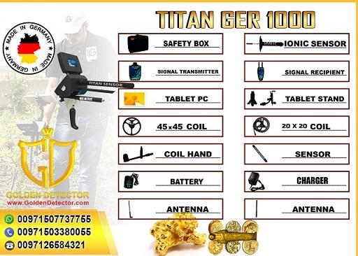 TITAN GE2 6