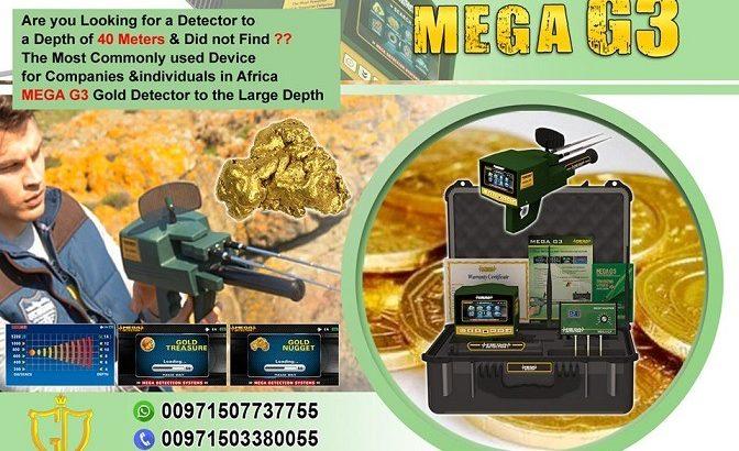 metal detector mega g3.