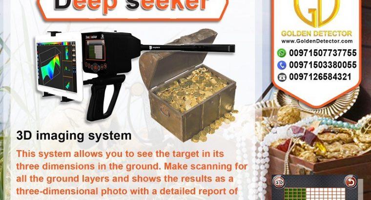 DEEP Seeker is the Professional Geo4