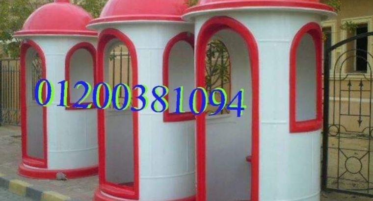 FB_IMG_1596820534286